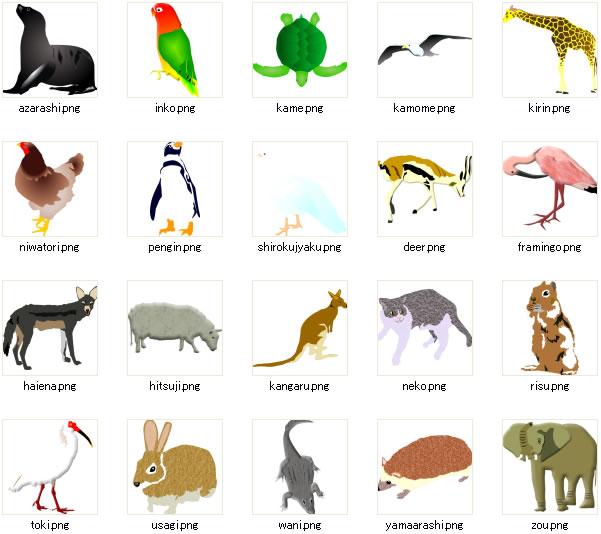 動物のイラストイラスト画像 パワーポイントフリー素材のdigipot