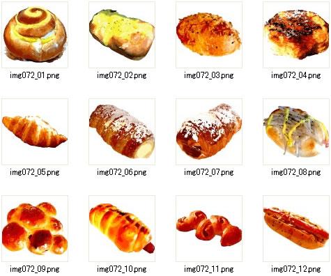 パンのイラストイラスト画像 パワーポイントフリー素材のdigipot