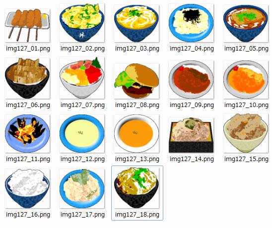 食べ物のイラストイラスト画像 パワーポイントフリー素材のdigipot