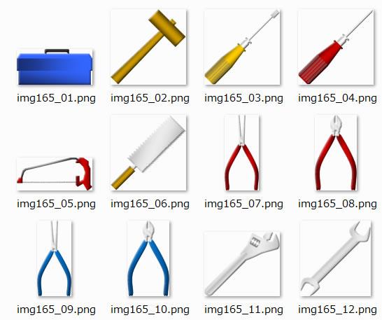 工具大工道具のイラストイラスト画像 パワーポイントフリー素材