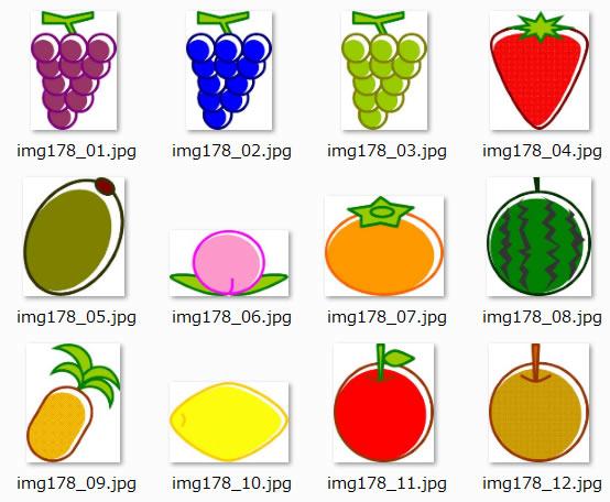 シンプルな果物のイラストイラスト画像 パワーポイント素材のdigipot