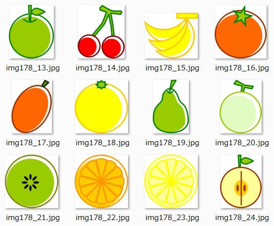 シンプルな果物のイラストイラスト画像 パワーポイントフリー素材