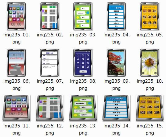 スマートフォン画面サンプルイラスト画像 パワーポイントフリー