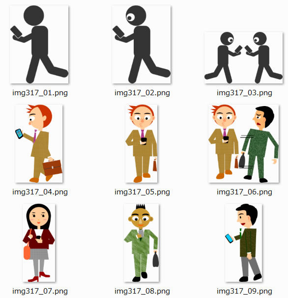 歩きスマホのイラスト(画像 ... : ノート テンプレート : すべての講義