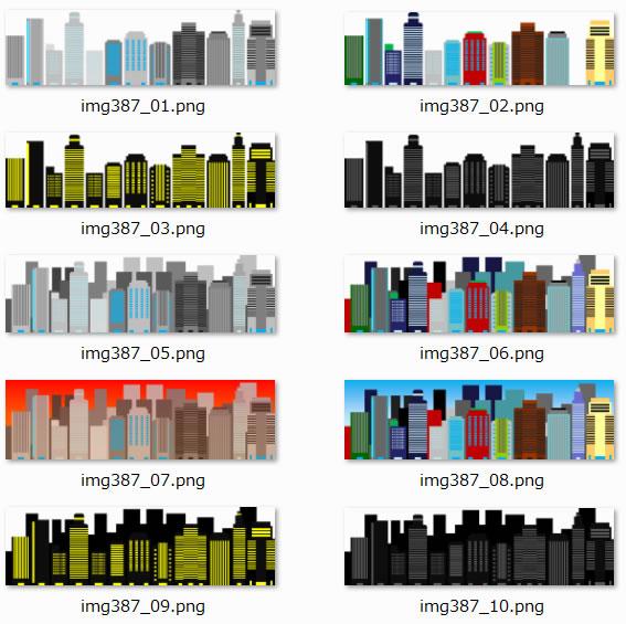 ビル群のイラストイラスト画像 パワーポイントフリー素材のdigipot