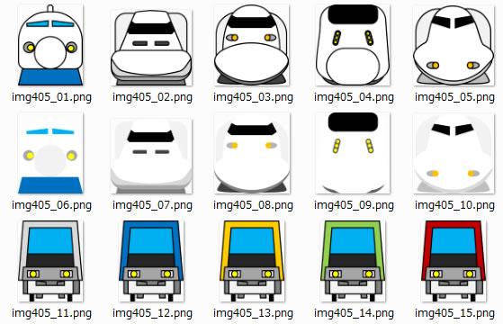 新幹線汽車のイラストイラスト画像 パワーポイントフリー素材の