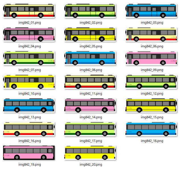 路線バスのイラストイラスト画像 パワーポイントフリー素材のdigipot