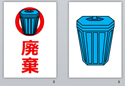 pdf 縦文字 横文字