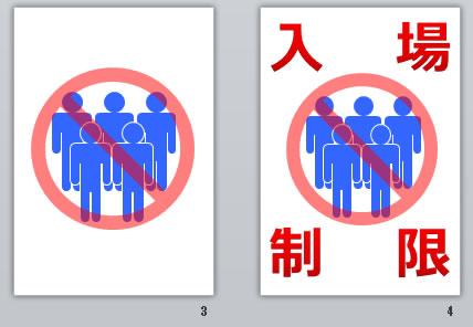 small pdf 無料 制限
