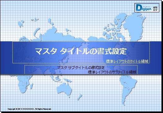 フリーで使える世界地図を背景 ... : 世界地図 カラー : 世界地図