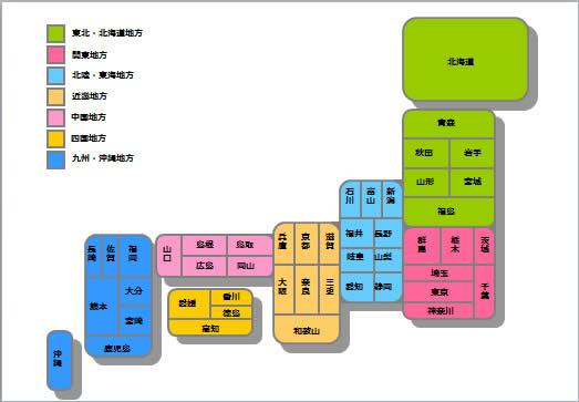 日本地図(パワーポイント ... : 都道府県 地図 画像 : 都道府県