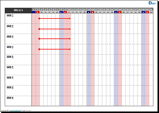 パワーポイントでスケジュール ... : 24時間スケジュール表テンプレート : すべての講義