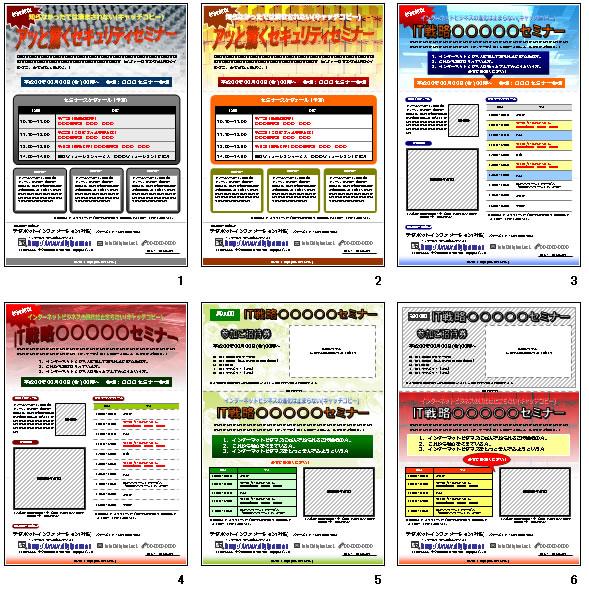 売上げ推移グラフ(パワー ... : a4 スケジュール テンプレート : すべての講義