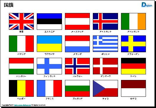 イラスト イラスト 塗り絵 : オーストラリアの国旗- 【EPS ...