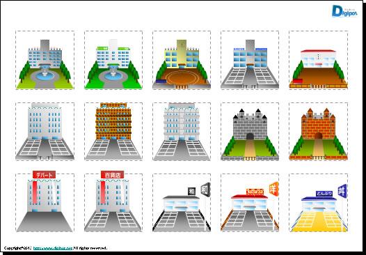 フリーで使えるパワーポイントの図形機能で描いた建物です。PPT形式です。