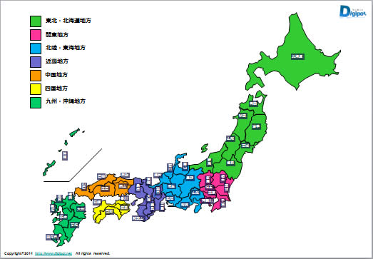 日本地図3パワーポイントフリー素材 パワーポイントフリー素材の