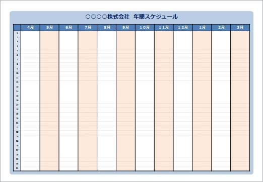 すべての講義 1日のスケジュール表 : パワーポイントで作成するため ...