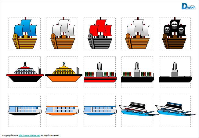 すべての講義 2014年スケジュール : 船のイラスト(パワーポイント ...