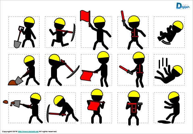 シンプルな工事作業員の動作イラストパワーポイント