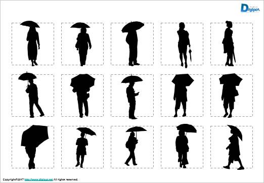 傘をさす人持つ人のシルエットパワーポイント パワーポイント