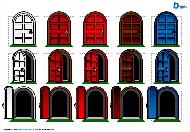 扉のイラスト5パワーポイントフリー素材 パワーポイント素材のdigipot