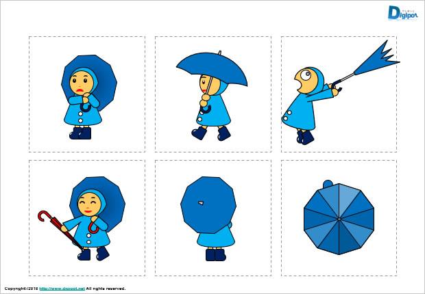 傘をさす男の子のイラストパワーポイント パワーポイントフリー