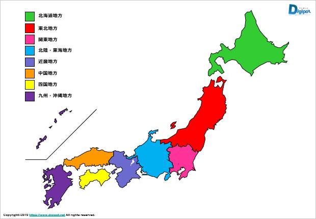 日本エリア別 地方別地図 パワーポイント フリー素材 無料素材のdigipot