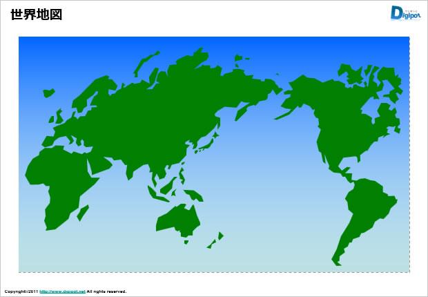 世界地図1パワーポイントフリー素材 パワーポイントフリー素材の