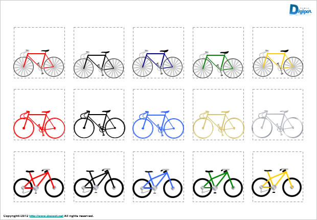 自転車のイラスト パワーポイント フリー素材 無料素材のdigipot