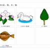 Thumbnail of related posts 086