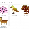 Thumbnail of related posts 137