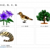 Thumbnail of related posts 099
